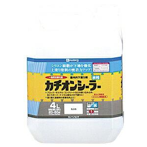 00587654611070 カンペハピオ 水性カチオンシーラー 7L(乳白) Kanpe Hapio 一液反応硬化型 屋内外下塗り剤