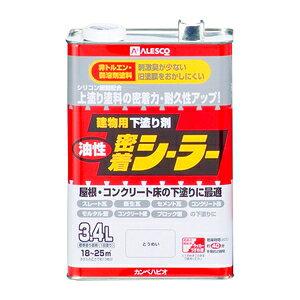 00797644001034 カンペハピオ 油性密着シーラー 3.4L(とうめい) Kanpe Hapio 建物用下塗り剤