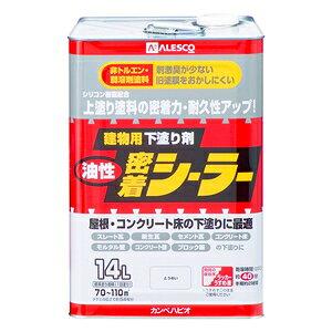 00797644001140 カンペハピオ 油性密着シーラー 14L(とうめい) Kanpe Hapio 建物用下塗り剤