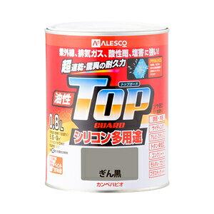 00017645111008 カンペハピオ 油性トップガード 0.8L(ぎん黒) Kanpe Hapio