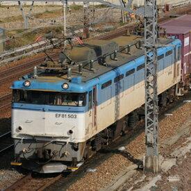 [鉄道模型]トミックス (Nゲージ) 7144 JR EF81-500形電気機関車