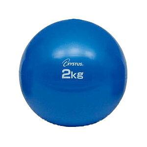 H7163 トーエイライト ソフトメディシンボール2kg TOEI LIGHT [H7251TOEILIGHT]
