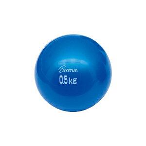 H7163 トーエイライト ソフトメディシンボール(0.5kg) TOEI LIGHT [H7163TOEILIGHT]
