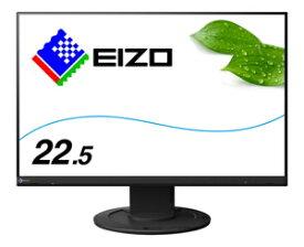 EV2360-BK EIZO 22.5型ワイド Flex Scan 液晶ディスプレイ(ブラック)