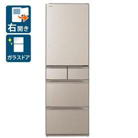(標準設置料込)冷蔵庫 日立 大型 R-HWS47N-XN 日立 470L 5ドア冷蔵庫(クリスタルシャンパン)【右開き】 HITACHI HWSシリーズ [RHWS47NXN]