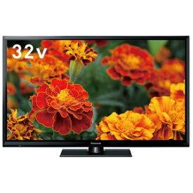 テレビ 32型 TH-32H300 パナソニック 32型地上・BS・110度CSデジタルハイビジョンLED液晶テレビ (別売USB HDD録画対応)VIERA