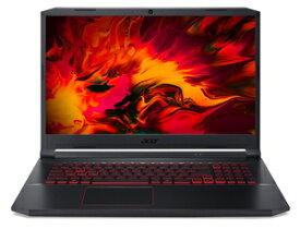 AN517-52-A76Y5T Acer(エイサー) 17.3型ゲーミングノートパソコン Nitro 5 オブシディアンブラック [Core i7 /メモリ 16GB /SSD 512GB /GeForce GTX 1650 Ti]