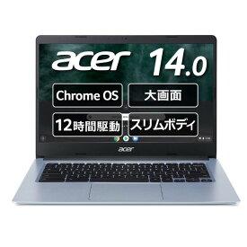 CB314-1H-A14N Acer(エイサー) 14型 ノートパソコン Acer Chromebook 314 デューシルバー