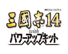 【Windows】三國志14 with パワーアップキット コーエーテクモゲームス