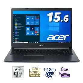 A515-55-A58YJ Acer(エイサー) 15.6型ノートパソコン Aspire 5 チャコールブラック【ジョーシンオリジナル】 (Core i5/8GB/512GB)