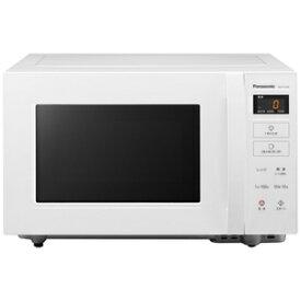 NE-FL100-W パナソニック 電子レンジ 22L ホワイト Panasonic [NEFL100W]