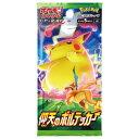 ポケモンカードゲーム ソード&シールド 拡張パック「仰天のボルテッカー」【1BOX=30...