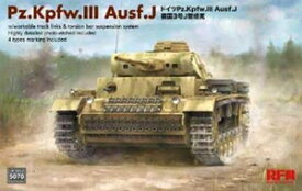 1/35 III号戦車J型 w/連結組立可動式履帯【RFM5070】 ライフィールドモデル