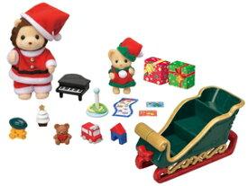 【再生産】シルバニアファミリー ライオンサンタのクリスマスセット【セ-206】 シルバニアファミリー エポック社