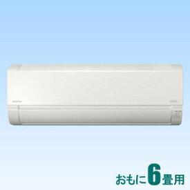 RAS-A22K-W 日立 【2020年モデル】【標準工事セットエアコン】(10000円分工事費込) 白くまくん おもに6畳用 (冷房:6〜9畳/暖房:5〜6畳) Aシリーズ(スターホワイト) [RASA22KWセ]
