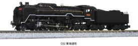 [鉄道模型]カトー (Nゲージ) 2017-7 C62 東海道形