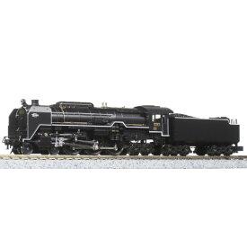 [鉄道模型]カトー (Nゲージ) 2017-8 C62 2 東海道形