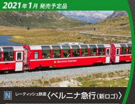 [鉄道模型]カトー (Nゲージ) 10-1655 レーティッシュ鉄道 「ベルニナ急行(新ロゴ)」 基本セット(3両)