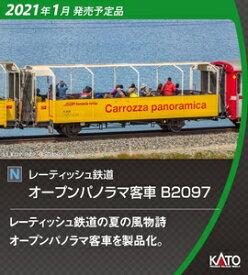 [鉄道模型]カトー (Nゲージ) 5253 レーティッシュ鉄道 オープンパノラマ客車 B2097