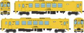 [鉄道模型]トミーテック (N) 鉄道コレクション JRキハ125 2両セット