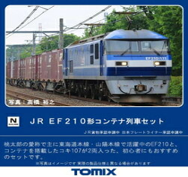 [鉄道模型]トミックス (Nゲージ) 98394 JR EF210形コンテナ列車セット(3両)