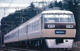[鉄道模型]マイクロエース (Nゲージ) A0967 京成 初代AE形 スカイライナー 旧塗装 6両セット
