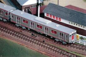 [鉄道模型]マイクロエース (Nゲージ) A9758 相鉄7000系 ヒートポンプクーラー搭載編成 増結4両セット