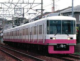 [鉄道模型]マイクロエース (Nゲージ) A6788 新京成8800形 8805F 新塗装 6両セット