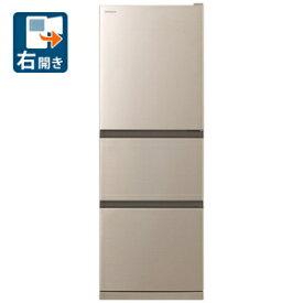 (標準設置料込)R-27NV-N 日立 265L 3ドア冷蔵庫(シャンパン)【右開き】 HITACHI [R27NVN]