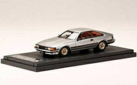 1/43 トヨタ セリカ XX (A60) 2.8GT-リミテッド カスタムバージョン 1983 ファイタートーニング【PM43138CT】 MARK43