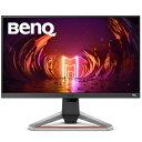 EX2510 BenQ(ベンキュー) 24.5インチ IPSパネル HDR対応144Hz MOBIUZシリーズ ゲーミングモニター