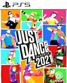 【PS5】ジャストダンス2021 ユービーアイソフト [ELJM-30008 PS5 ジャストダンス]