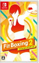 【Switch】Fit Boxing 2 -リズム&エクササイズ- イマジニア [HAC-P-AXF5A NSW フィットボクシング2]