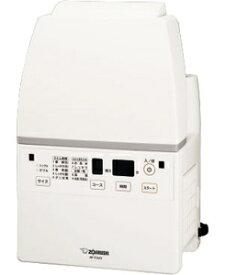 RF-FA20-WA 象印 ふとん乾燥機 ホワイト ZOJIRUSHI スマートドライ [RFFA20WA]