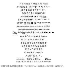 DYKTSWH ビット・トレード・ワン 日英対応転写式キートップシールセット(白字) BitTradeOne