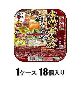 鍋焼味噌煮込みうどん 249g(1ケース18個入) 五木食品 ミソニコミウドン 249GX18