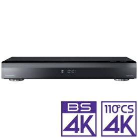 DMR-4CT401 パナソニック 4TB HDD/3チューナー搭載 ブルーレイレコーダー4Kチューナー×3内蔵4K Ultra HDブルーレイ再生対応 Panasonic 4Kトリプルチューナー DIGA ディーガ