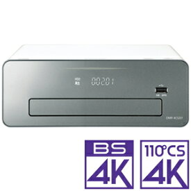 DMR-4CS201 パナソニック 2TB HDD/3チューナー搭載 ブルーレイレコーダー4Kチューナー内蔵4K Ultra HDブルーレイ再生対応 Panasonic 4K DIGA おうちクラウドディーガ