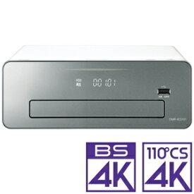 DMR-4CS101 パナソニック 1TB HDD/3チューナー搭載 ブルーレイレコーダー4Kチューナー内蔵4K Ultra HDブルーレイ再生対応 Panasonic 4K DIGA おうちクラウドディーガ