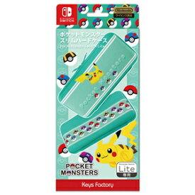 【Switch Lite】ポケットモンスター スリムハードケース for Nintendo Switch Lite キーズファクトリー [CSH-102-1 ポケモン スリムハードケース Switch Lite]