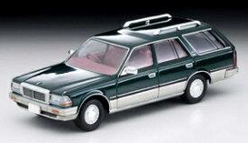 1/64 LV-N209b 日産 セドリックワゴンSGL リミテッド(緑/銀)【311911】 トミーテック