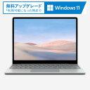 THH-00020(LG/8/128P マイクロソフト Surface Laptop Go (8GB/128GB) プラチナ 12.4型 モバイルノートパソコン Office…