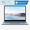 THH-00034(LG/8/128IB マイクロソフト Surface Laptop Go (8GB/128GB) アイスブルー 12.4型 モバイルノートパソコン O…