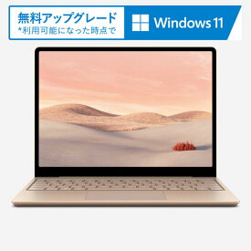 THH-00045(LG/8/128SN マイクロソフト Surface Laptop Go (8GB/128GB) サンドストーン 12.4型 モバイルノートパソコン Office Home & Business 2019 搭載