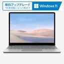 THJ-00020(LG/8/256P マイクロソフト Surface Laptop Go (8GB/256GB) プラチナ 12.4型 モバイルノートパソコン Office…