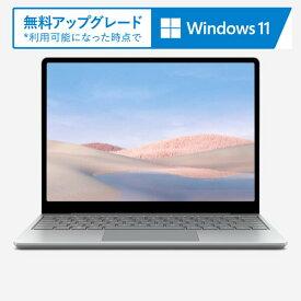 THJ-00020(LG/8/256P マイクロソフト Surface Laptop Go (8GB/256GB) プラチナ 12.4型 モバイルノートパソコン Office Home & Business 2019 搭載
