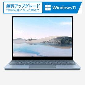 THJ-00034(LG/8/256IB マイクロソフト Surface Laptop Go (8GB/256GB) アイスブルー 12.4型 モバイルノートパソコン Office Home & Business 2019 搭載