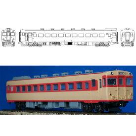 [鉄道模型]トラムウェイ (HO) TW56-JM 国鉄キハ56初期車M付