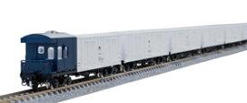 [鉄道模型]トミックス (Nゲージ) 98723 国鉄 レサ10000系貨車(とびうお・ぎんりん)基本セット(8両)