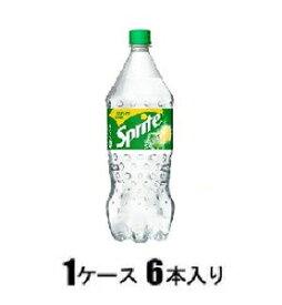 スプライト 1.5L(1ケース6本入) コカ・コーラ スプライト1.5LX6